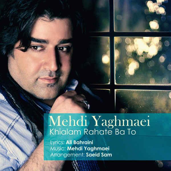 http://eric3da.persiangig.com/audio/Mehdi.jpg